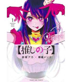 Oshi no Ko Vol.1
