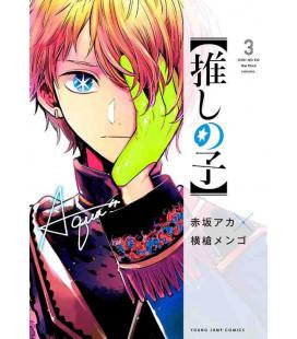 Oshi no Ko Vol.3