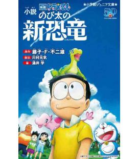 Doraemon: Nobita no Shin Kyoryu - Nobita's New Dinosaur - Romanzo basato sul film