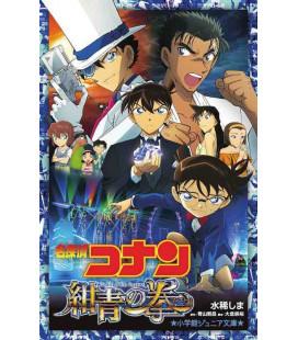 Detective Conan: Konjo no Fisuto - The Fist of Blue Sapphire - Romanzo basato sul film