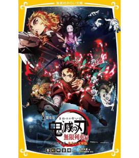 Kimetsu no Yaiba: Mugen Ressha-Hen - Demon Slayer: Infinity Train - Romanzo basato sul film