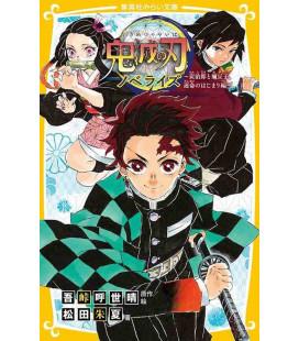 Kimetsu no Yaiba: Tanjiro to Nezuko unmei no hajimari - Demon Slayer: The Beginning of Fate