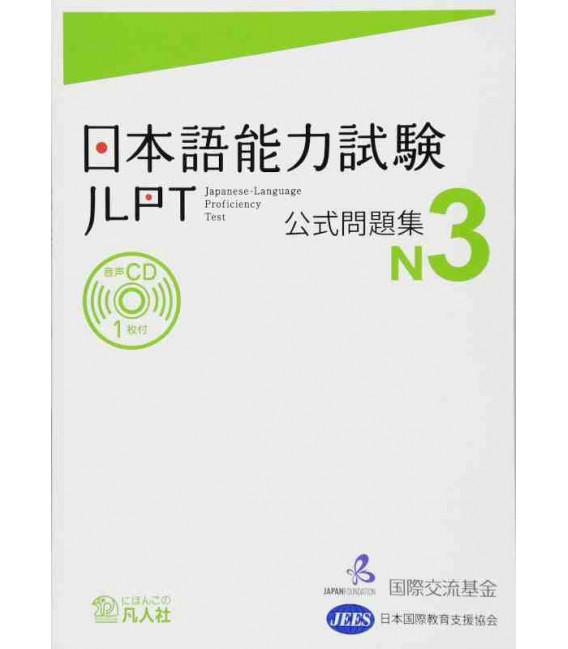JLPT Koshiki Mondaishu N3 (Libro + CD)