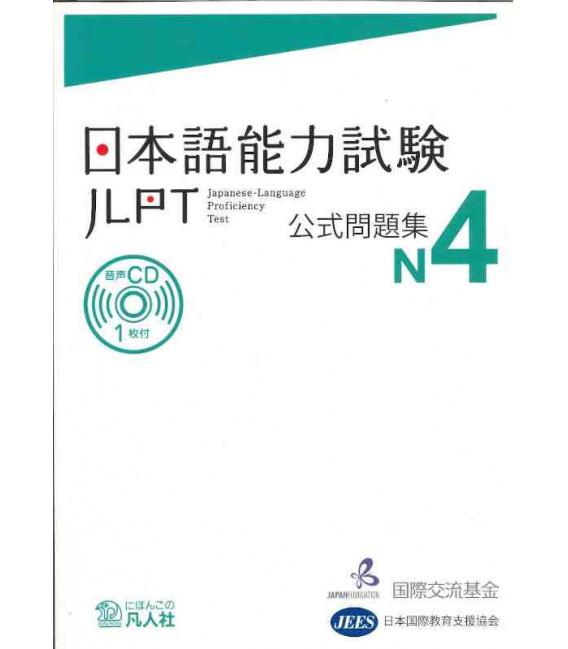 JLPT Koshiki Mondaishu N4 (Libro + CD)