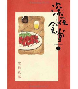 Shinya Shokudou Vol. 1