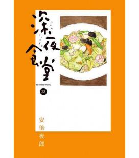 Shinya Shokudou Vol. 23