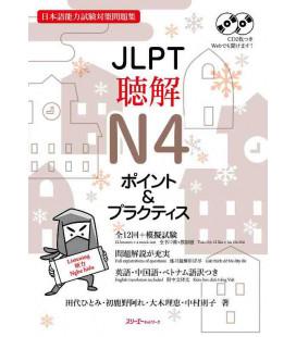 JLPT Chokai N4 Point and Practice - JLPT N4 Listening Comprehension (2 CDs e QR Inclusi)