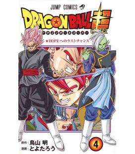 Dragon Ball Super Vol. 4