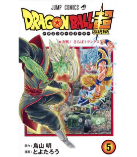 Dragon Ball Super Vol. 5