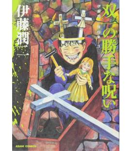 Junji Ito Kessaku shu 3 - Il libro delle maledizioni di Soichi