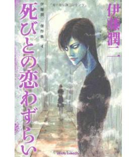Junji Ito Kessaku shu 4 - Lovesick Dead