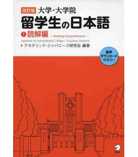 Ryugakusei no Nihongo 1 - Japanese for International College - Reading Comprehension - Con download gratuito degli audio