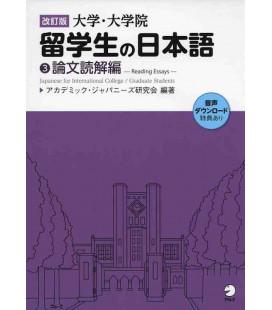 Ryugakusei no Nihongo 3 - Japanese for International College - Reading Essays - Con download gratuito degli audio