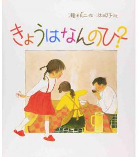 Kyou ha Nan no Hi? (Storia illustrata in giapponese)
