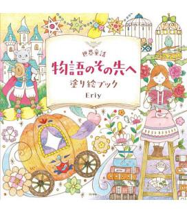 Sekai dowa monogatari no sonosakihe nuri e book - Libro da colorare