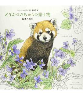 Watashi no nurie Book dobutsutachi kara no okurimono - Libro da colorare