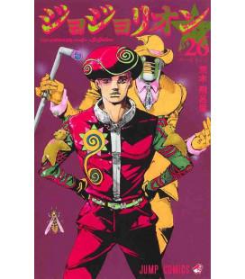 JoJolion Vol. 26 (JoJo's Bizarre Adventure)
