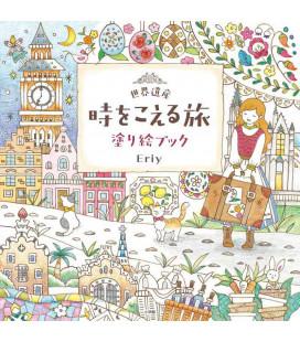 Seikaiisan-ji o koeru tabi Nuri E book - Libro da colorare