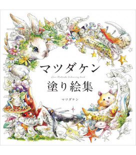 Matsuda Ken nurie-shu - Libro da colorare