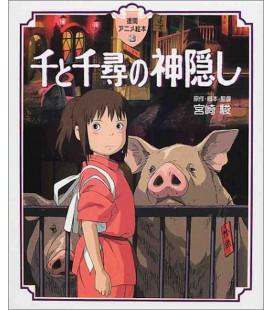 La città incantata - Tokuma anime E hon - Libro illustrato del film