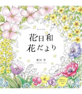 Nuri e Book hanabiyori hanadayori - Libro da colorare
