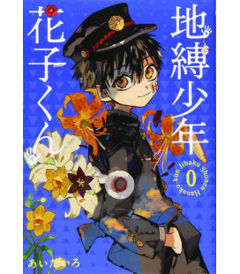 Jibaku Shonen Hanako-kun Vol.0