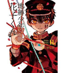 Jibaku Shonen Hanako-kun Vol.11