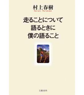 L'arte di correre - Saggio scritto da Haruki Murakami
