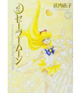 Sailor Moon Vol. 5 Kanzenban Edition