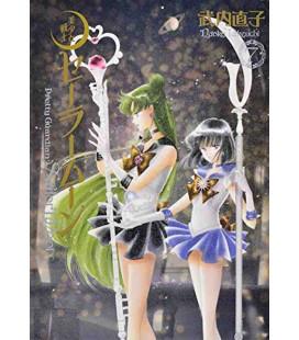 Sailor Moon Vol. 7 Kanzenban Edition
