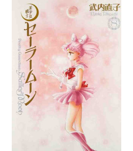 Sailor Moon Vol. 8 Kanzenban Edition