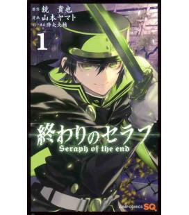 Seraph of the end - Vol 1 (Owari no Seraph)