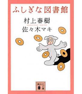 Fushigina toshokan - La strana biblioteca ( Romanzo giapponese scritto da Haruki Murakami e Maki Sasaki)