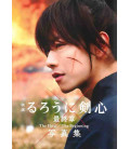 Rurouni Kenshin - The Movie - The Final/The Beginning - Photobook