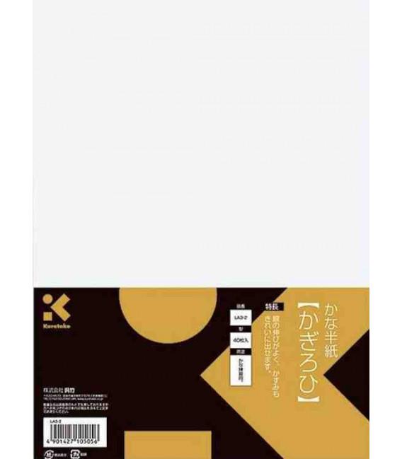 Fogli per calligrafia Kuretake-Modello LA3-2 (Avanzato)- 40 fogli- Pratica del kana - Carta fine