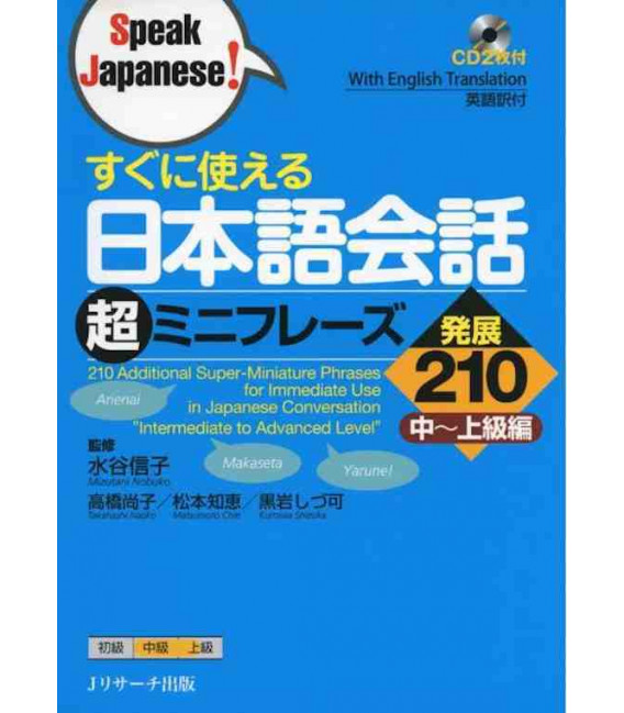 210 Additional Super-Miniature Phrases for Immediate Use in Japanese Conversation (2 CD Inclusi)