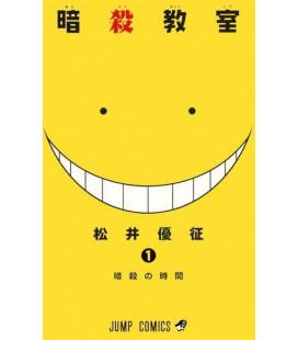 Ansatsu Kyoshitsu (Assassination Classroom) Vol - 1