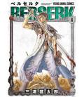 Berserk Vol.4