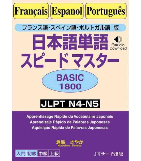 Quick Mastery of Vocabulary - JLPT N4&N5 - Francese - Spagnolo - Portoghese (Con download gratuito degli audio)