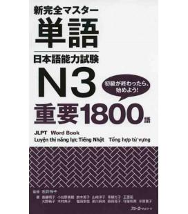 New Kanzen Master Tango - Vocabulary N3 - Juyo 1800 Go - JLPT Word book (Con download gratuito degli audio)