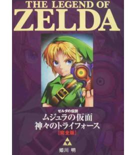 The Legend of Zelda Mujura no Kamen - Majora's Mask - Kanzenban Edition