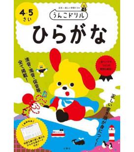 Unko Drill Hiragana - Bambini di 4 e 5 anni in Giappone