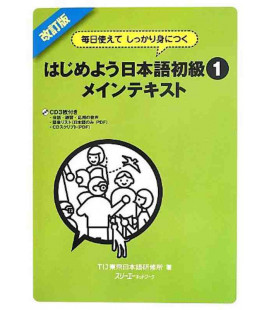 Firm Improvement through Daily Usage: Japanese for Beginners 1 Main Text - Revised - 3CDs Incluso