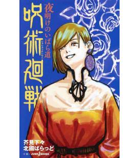 Jujutsu Kaisen (Sorcery Fight) - Yoake no ibara michi - Romanzo basato sul manga