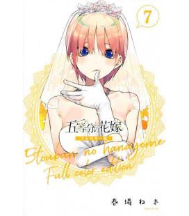 Go-tobun no Hanayome (The Quintessential Quintuplets) - Vol. 7 - Full color Edition