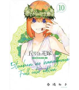 Go-tobun no Hanayome (The Quintessential Quintuplets) - Vol. 10 - Full color Edition