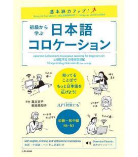 Japanese Collocations - Associative Learning for Beginners On - Con download gratuito degli audio