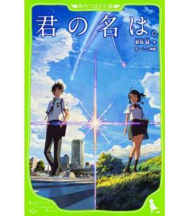 Kimi no na Wa (Your Name) Romanzo giapponese scritto da Shinkai Makoto Shinkai - Edizione con Furigana