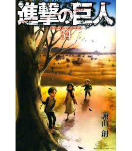 Shingeki no Kyojin (L'Attacco dei Giganti) Vol. 34