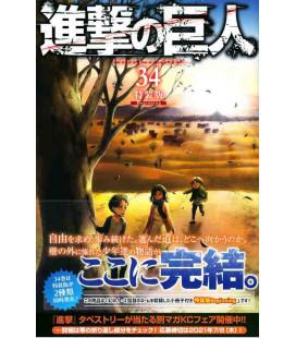 Shingeki no Kyojin (L'Attacco dei Giganti) Vol. 34 - Beginning - Limited edition